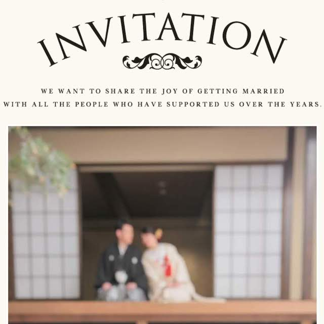 Web招待状を披露宴で使うのは失礼?【招待客(ゲスト)の年代で考えよう】