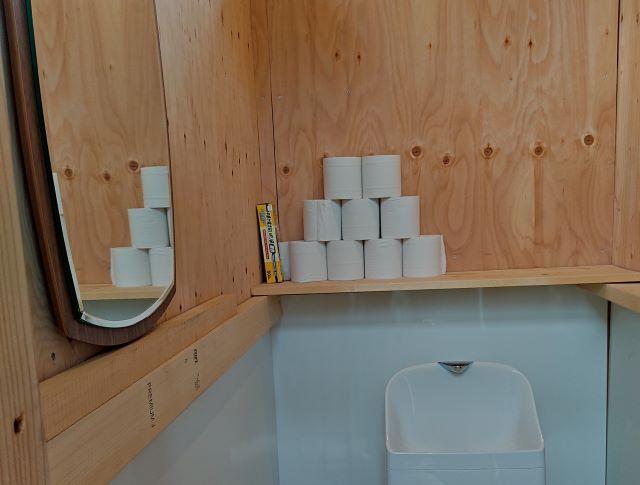 しもはじ埴輪キャンプ場 トイレ