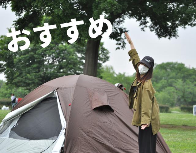 FIELDOOR フィールドキャンプドーム200 おすすめ